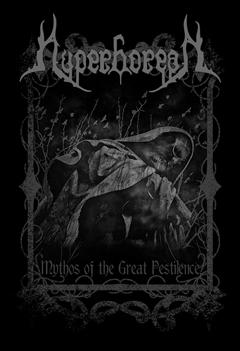 Hyperborean cover art at Zombie Ritual Zine