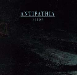 Antipathia cover art at Zombie Ritual Zine